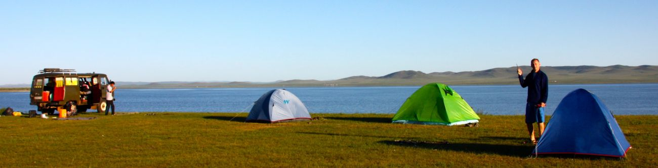 Lac Ogii Nuur